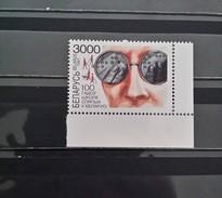 Belarus, 1997, Mi:  239  (MNH) - Hunde