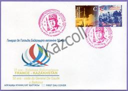 Kazakhstan 2016. FDC. The 50th Anniversary Of General De Gaulle's Visit To Baikonur. (Red) - De Gaulle (Général)