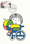 D30682 CARTE MAXIMUM CARD FD 2009 NETHERLANDS - SPORT IN A WHEELCHAIR CP ORIGINAL - Handisport