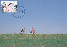 D30683 CARTE MAXIMUM CARD FD 2009 NETHERLANDS - CYCLING BICYCLE CP ORIGINAL - Cycling