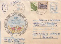 63226- BALKAN MEDICAL UNION ANNIVERSARY, MEDICINE, COVER STATIONERY, 1993, ROMANIA - Medicina