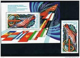 Interkosmos 1980 Sowjetunion 4943+Block 146 ** 3€ Gemeinsamer Weltraumflug Bloc S/s Spaceship Sheet Bf USSR CCCP SU - Rusia & URSS