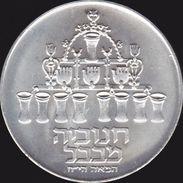 Israel, 5 Lirot 1973 - Argent /silver - Israel