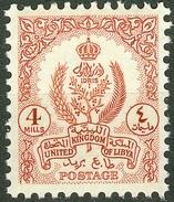Libya 1957, Definitive Mi.# 57, MNH / ** - Libia