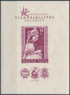 ** 1958 Brüsszeli Vágott Blokk (12.000) - Stamps