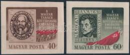 ** 1949 Magyar Tanácsköztársaság (II.) Vágott Sor (10.000) - Stamps