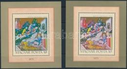 ** 1971 Képes Krónika Blokk Barna Szín Nélkül + Támpéldány - Stamps