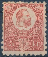 * 1871 Réznyomat 5kr (25.000) (foghibák / Short Perf.) - Stamps