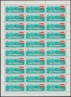 ** 1967 Duna Bizottság 30 Sor Teljes és Fél ívben (24.000) - Stamps