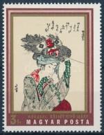 ** 1971 Japán Fametszetek 3Ft, Az Arany Színnyomat Balra Tolódott (fehér Csík... - Stamps
