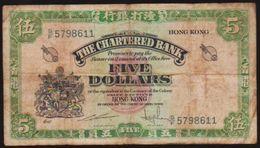 1962-67 HONG KONG DOLLAR NOTE IN A NICE COLLECTIBLE GRADE. - Hong Kong