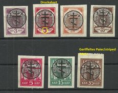 LETTLAND Latvia 1919 = 7 Values From Michel 12 - 22 Westarmee Western Army Incl Ribbed Paper * - Westarmee