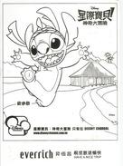 Welcome To EVERRICH (Disney Channel) Disney Pixar. Taïwan, Postcard Addressed To ANDORRA, With Special Postmark - Taiwan
