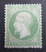 LOT DF/48 - NAPOLEON III N°20 NSG - Cote : 100,00 € - 1862 Napoleon III