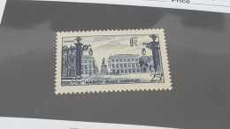 LOT 361171 TIMBRE DE FRANCE NEUF** N°822 LUXE - Unused Stamps