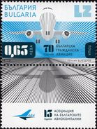 Bulgaria - 2017 - 75 Years Of Bulgarian Civil Aviation - Mint Stamp With Tab - Nuovi