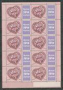 FRANCE MNH ** 3747A Feuille Timbre Personnalisé COEUR CACHAREL SAINT VALENTIN Logo Bonne Fête Maman - Frankreich