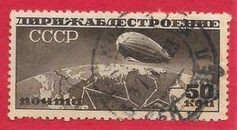 Russie Dirigeable PA N°25 50k Brun-noir 1931-32 O - 1923-1991 URSS