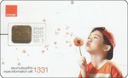 Thailand  Phonecard GSM Card Orange Mint RR - Thailand