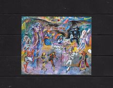 O) 2005 TRINIDAD AND TOBAGO, DANCE-CULTURE-CARNIVAL, DAME LORRAINE-JAB JAB-BURROKEET-MIDNIGHT-FANCY INDIAN, OLE TIME MAS - Trinidad & Tobago (1962-...)