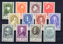 1952  Congrès De L'U.P.U. à Bruxelles, 880 / 891*, Cote 190 €, - Belgium
