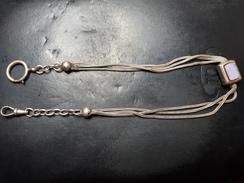 ANCIENNE CHÂTELAINE EN ARGENT (33 Cm) AVEC POINCONS - Bijoux & Horlogerie