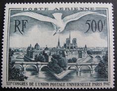 LOT BP/130 - XIIe CONGRES DE L'UNION POSTALE - PARIS 1947 - POSTE AERIENNE N°20 - NEUF** - Cote : 60,00 € - Airmail