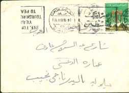 Egypt 1967 Used Cover - Postmark Port Said - Cairo - Egypte