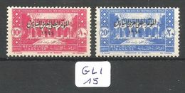 GLI YT 187/188 XX - Great Lebanon (1924-1945)