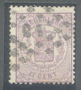 Nvph 18 Da - Period 1852-1890 (Willem III)