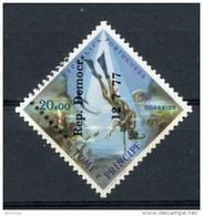 St Thomas And Prince, 1977, Diving, Fishing, Marine Life, Fish, MNH Twisted Overprint, Michel 463 Error - Sao Tome Et Principe