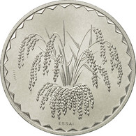 Mali, 25 Francs, 1976, FDC, Aluminium, KM:E4 - Mali (1962-1984)