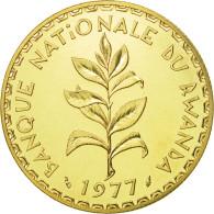 Rwanda, 50 Francs, 1977, FDC, Laiton, KM:E7 - Rwanda