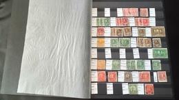 D1476 LOT FEUILLES CANADA / USA A TRIER BELLE COTE DÉPART 10€ - Collections (en Albums)