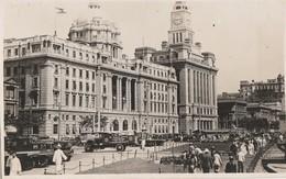 4250) SHANGHAI BANKING CORPORATION NON VIAGGIATA 1920 CIRCA BELLISSIMA E INSOLITA - Cina (Hong Kong)