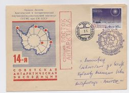 ANTARCTIC Vostok Station 14 SAE Base Pole Mail Used Cover USSR RUSSIA - Research Stations
