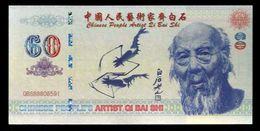 "Werbenote ""QI BAI SHI 60, Typ C"" Aus CHINA, Beids. Druck, RRRRR, 155 X 75 Mm, UNC, UV, Serial No., Promotional Note - China"