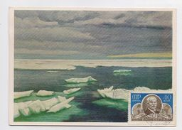 NORTH POLE 7 Drift Station Base Polar ARCTIC Mail Card Used USSR RUSSIA Helicopter Art Painting Ruban - Scientific Stations & Arctic Drifting Stations