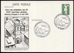 Entier Postal 2.10 F / Repiquage  Union Des Philatélistes Des PTT Bussang 1991 - Cartes Postales Repiquages (avant 1995)