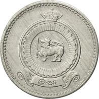Ceylon, Elizabeth II, Cent, 1971, SUP, Aluminium, KM:127 - Sri Lanka