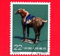 Nuovo Oblit. - 1961 - Ceramica - Cavallo - Old Chinese Ceramics - 22 - 1949 - ... Repubblica Popolare