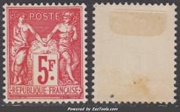 Le 5Fr Du Bloc De Paris 1925 Neuf * TB (Y&T N° 216 , Cote 160€) - France