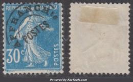 *RARE* Variété Petit 'T' Sur 30c Semeuse Usagé TB (Y&T N° 60b , Cote  250€) - 1893-1947