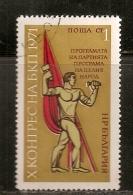 BULGARIE    N°   1850   OBLITERE - Bulgarien