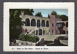 LEBANON LIBAN PALAIS De BEIT-EDDINE Façade Du Harem FG V SEE 2 SCANS Arienne Stamp 25p (Ruins At Baalbek Cat. Scott C187 - Libano
