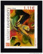 FRANCE 2003, Timbre 3585 TABLEAU KANDINSKY, ART, Neuf - France