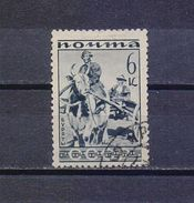 STAMP USSR RUSSIA Used (o) 1933 People National Ethnic Buryats - Used Stamps