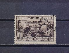 STAMP USSR RUSSIA Used (o) 1933 People National Ethnic Kazakhs - Used Stamps
