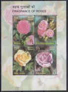INDIA 2007 HB-39 USADO - Used Stamps