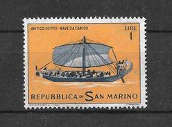 Pu20-timbre De San Marino Avec Publicité Au Verso Arginine Veyron-Froment N°573 N++ - Publicités